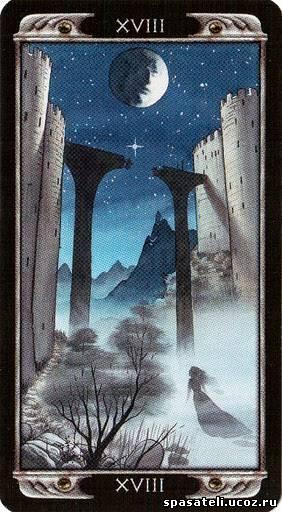 18 Аркан Луна из колоды Таро Луди Лескот