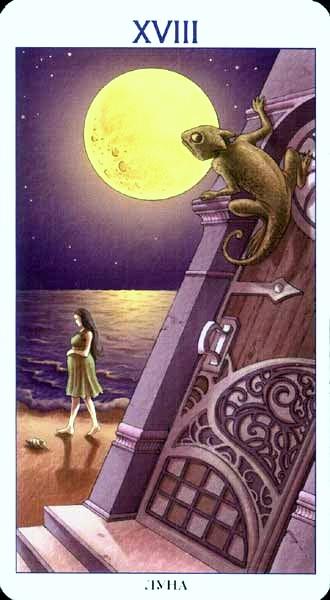 18 Аркан Луна из колоды Таро 78 Дверей