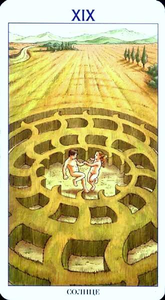 19 Аркан Солнце из колоды Таро 78 Дверей