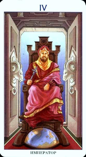 4 Император из колоды  78 Дверей